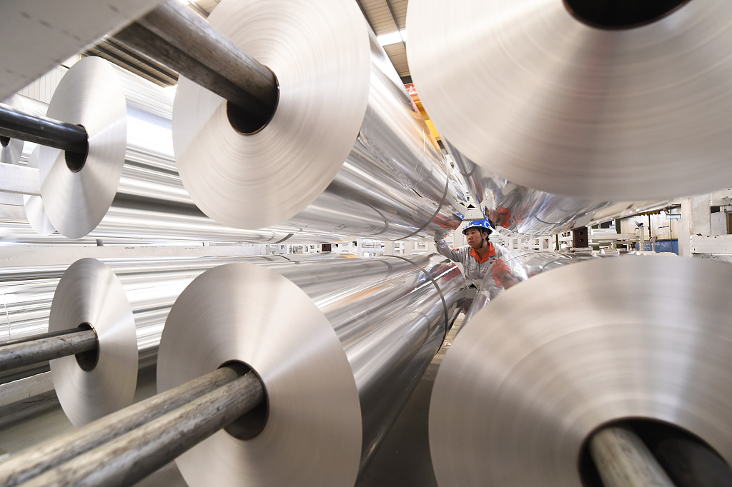 Higher costs drag down profits of China's non-ferrous metal industry