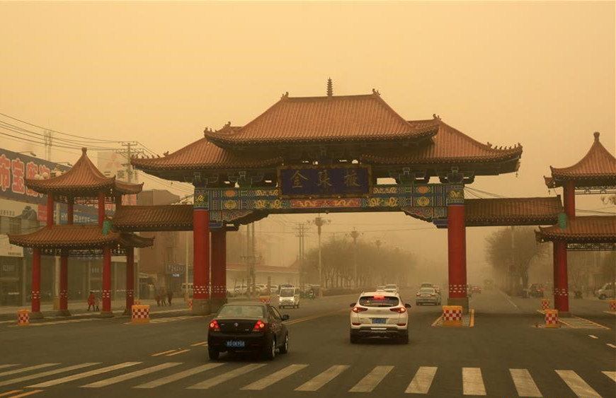 Yellow alert for sandstorm issued in Zhangye City, NW China's Gansu