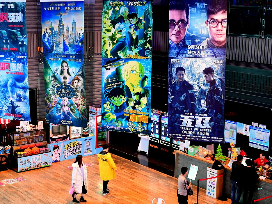China's box office reaches over 55.9b yuan in 11 months