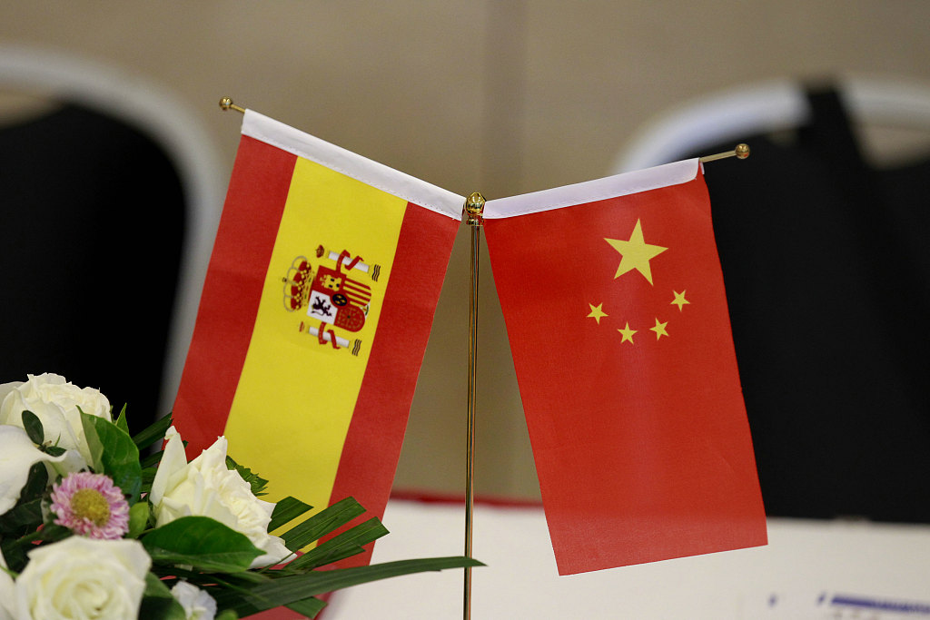 Spanish Senate President: Xi's visit to bring opportunities for cooperation