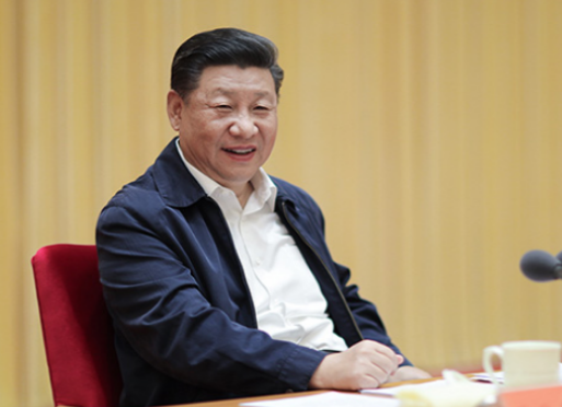 CPC meeting reviews work rules of rural organizations, disciplinary inspection agencies