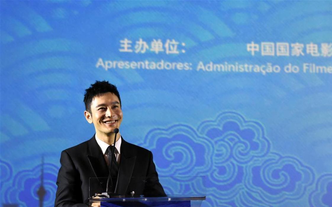 Chinese Film Week kicks off in Lisbon