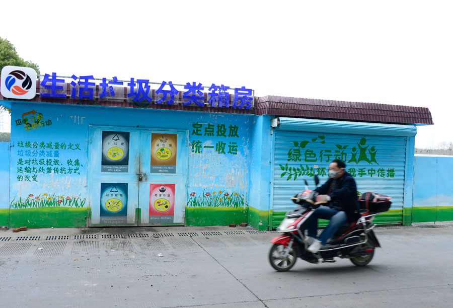 Shanghai goes all-in for garbage sorting