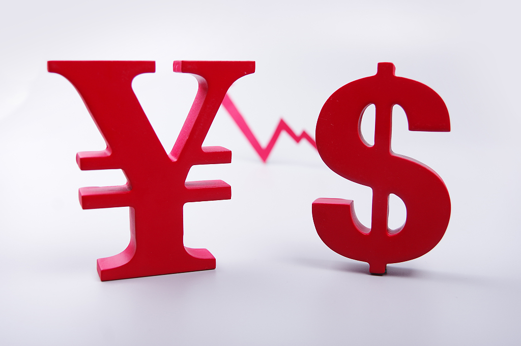Chinese yuan weakens to 6.9463 against USD Tuesday