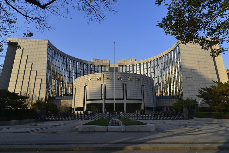 PBC releases new guidelines on financial institution supervision
