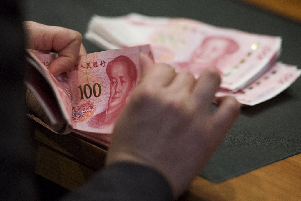 China's central bank skips open market operations for 24 days