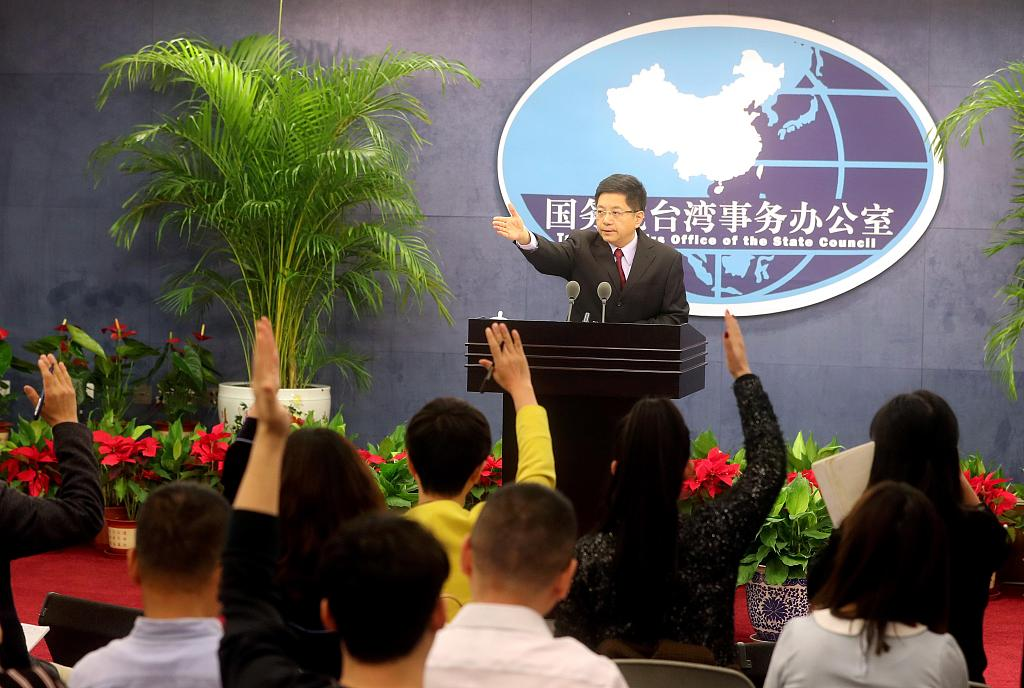 Mainland welcomes city-to-city exchanges with Taiwan: spokesperson