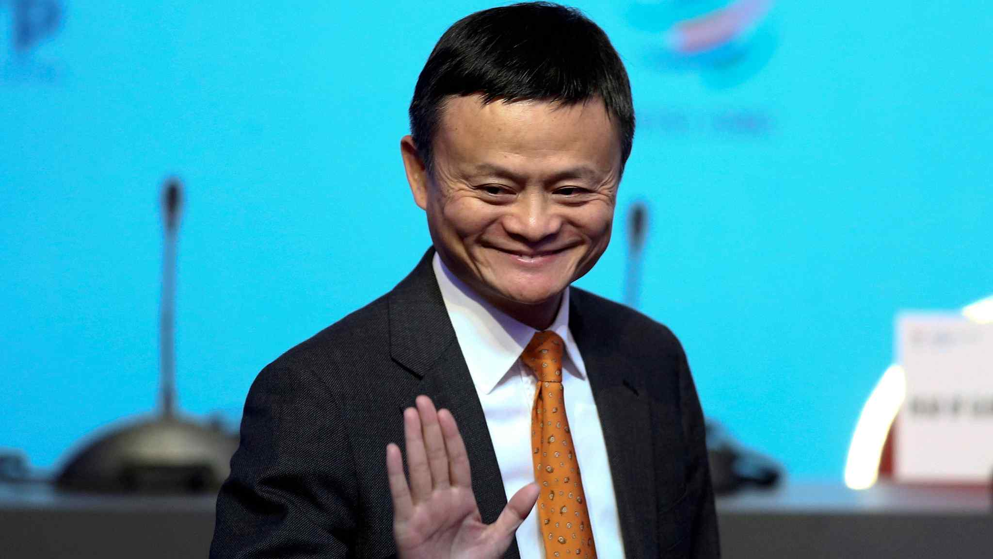 Jack Ma is CPC member: Some are interested, some not