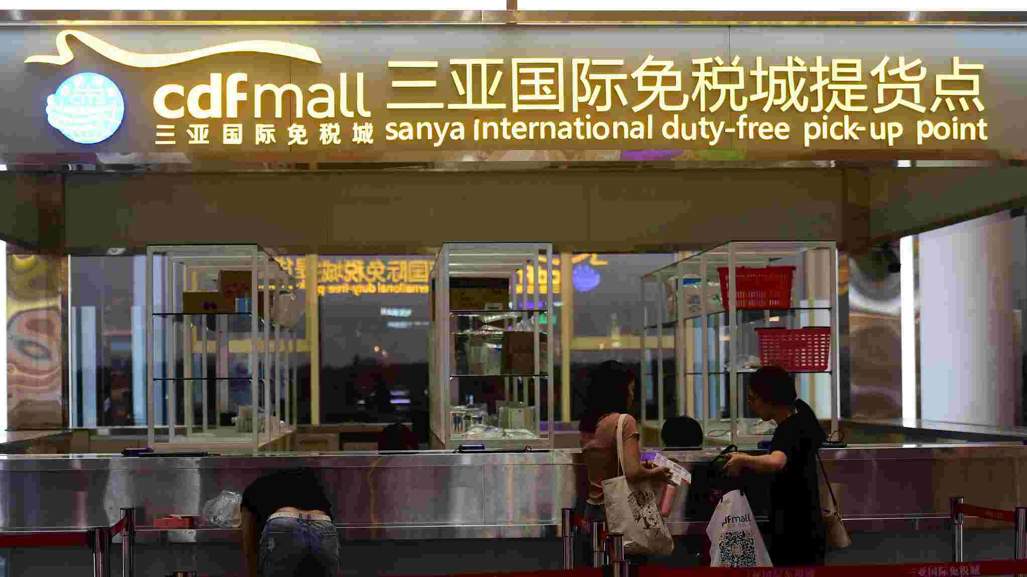 China's resort island further relaxes duty-free shopping restrictions