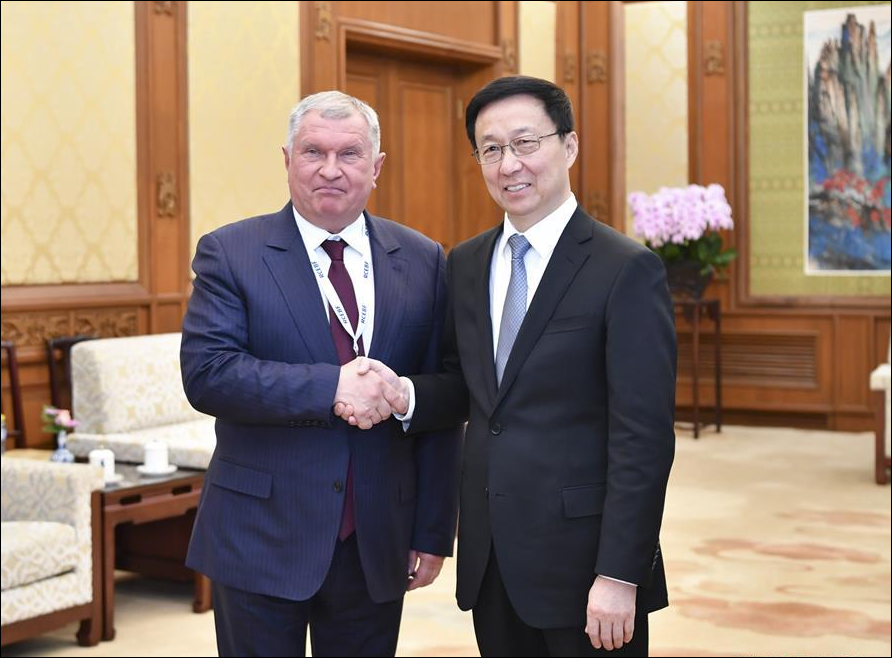 Vice premier meets Rosneft CEO Sechin