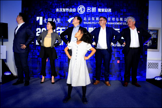 'Matilda The Musical' to bring surprises to its Chinese fans