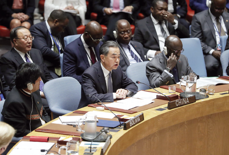 China's UN Security Council presidency helps advance multilateralism: envoy
