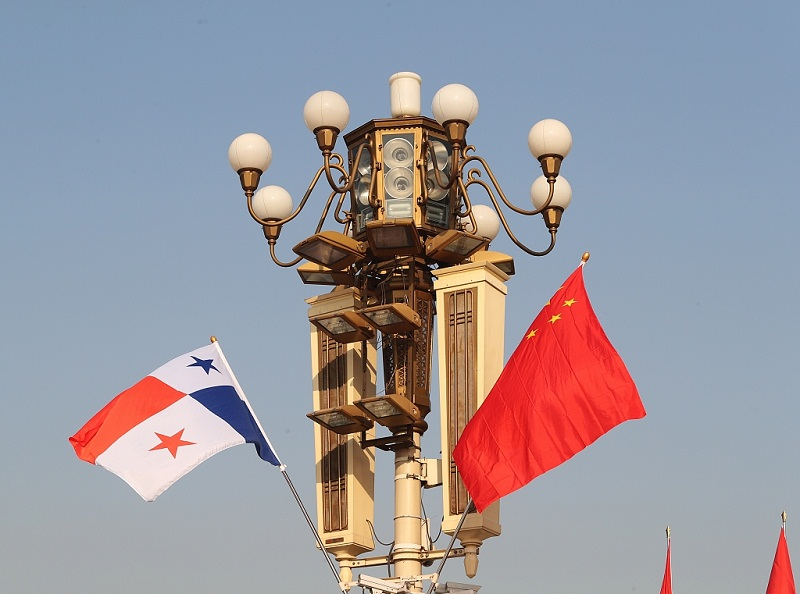 China-Panama ties have enormous potential