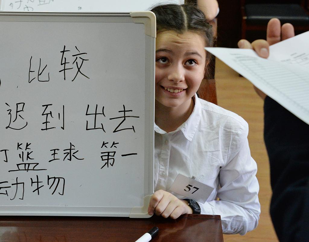 Confucius Institute witnesses decade of closer China-Argentina ties