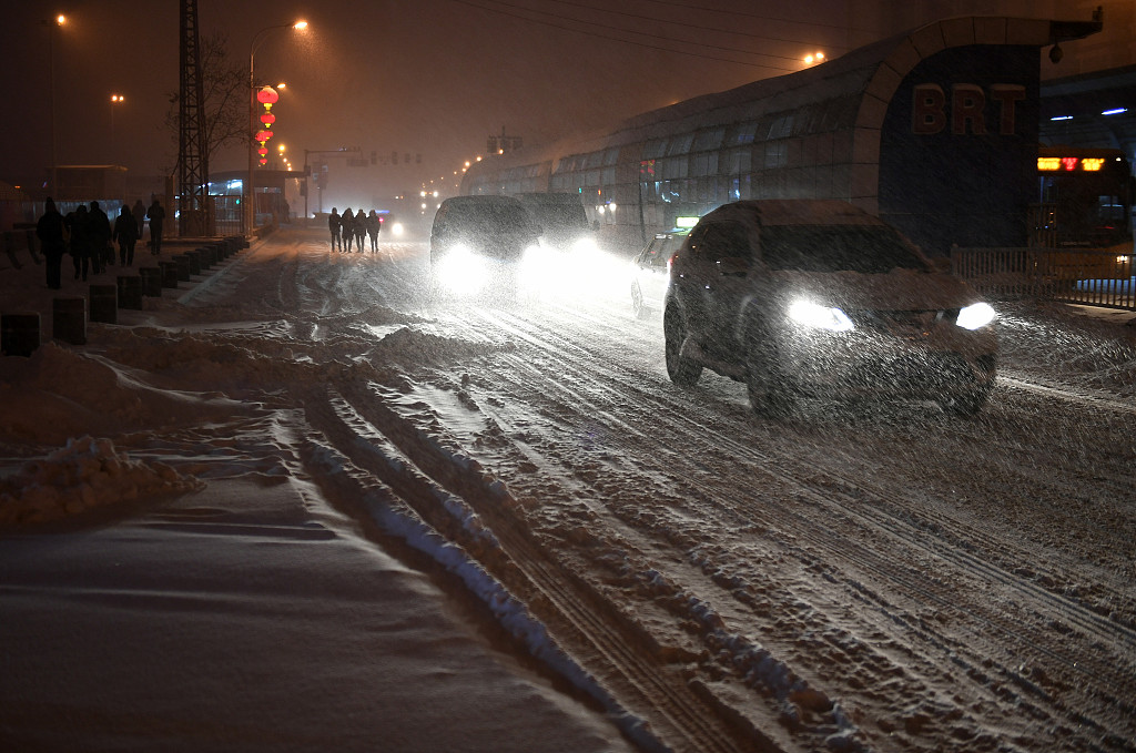 Strong cold front to chill north China