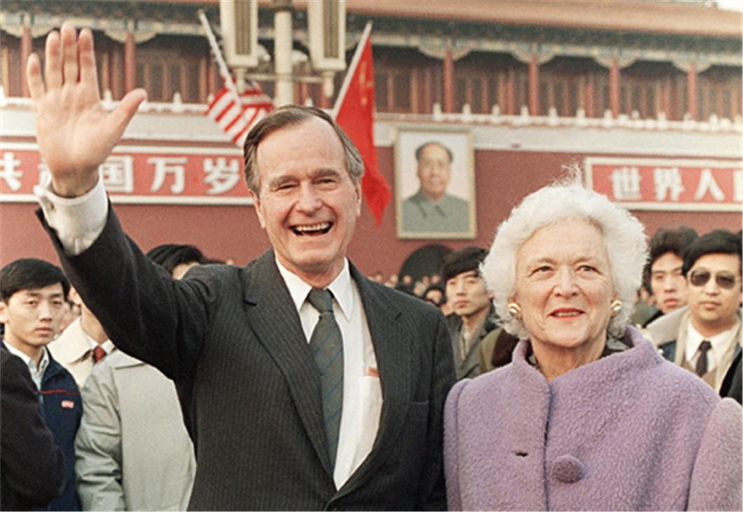 George H.W. Bush and China