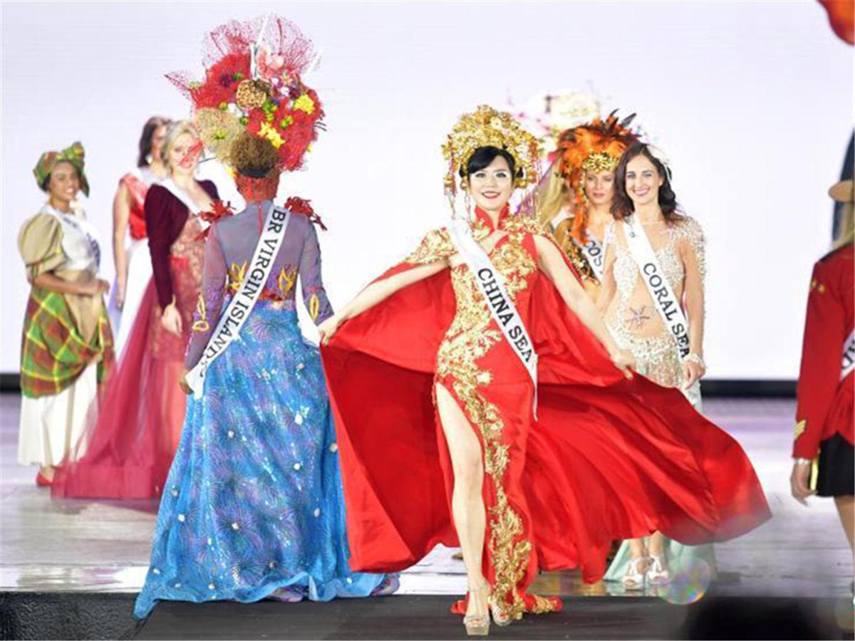 """""""Mrs. Globe"""" finals underway in Shenzhen"""