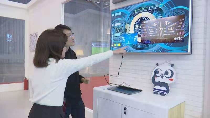 5G and AI to transform China's short-video sphere