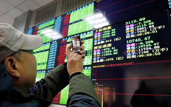 China pushes forward diversified dispute-solving mechanisms in securities, futures