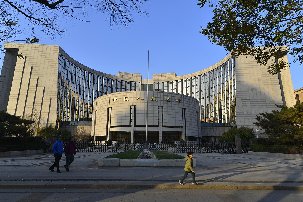 China's central bank skips open market operations for 27 trading days