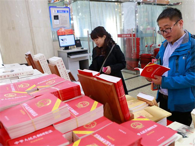 """China unveils first """"Constitution Week"""" campaign"""