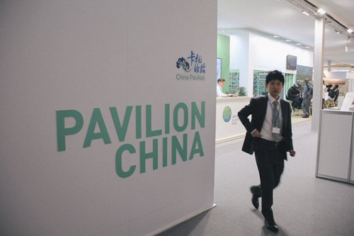 UN Climate Change Conference to listen to China's voice