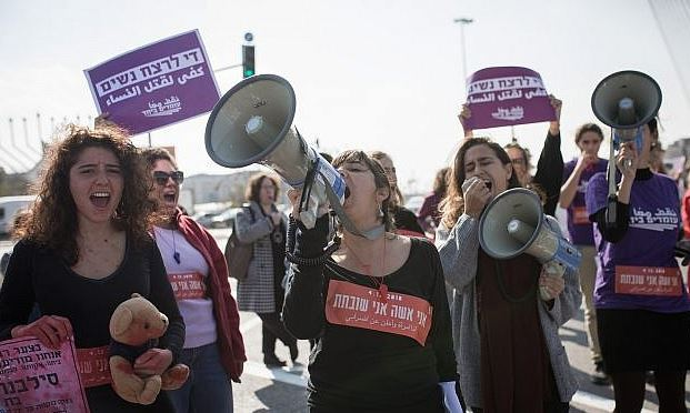 Israeli women launch nationwide strike to protest against violence