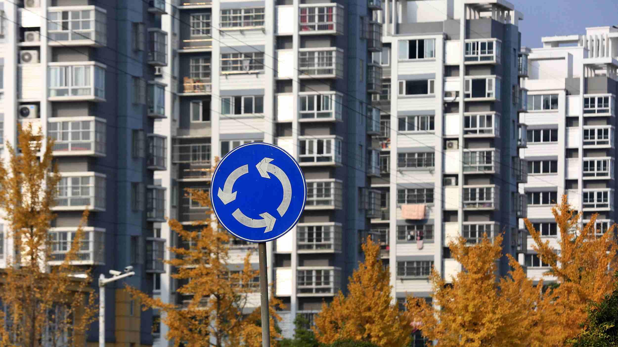 HOME PRICE CGTN.jpg