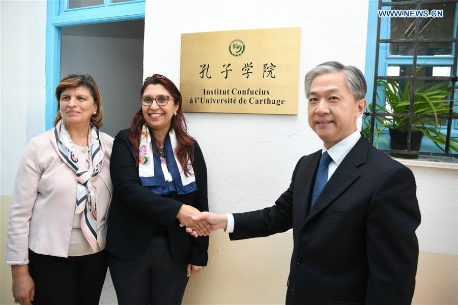 10 new Confucius Institutes lift global total to 548, boosting ties