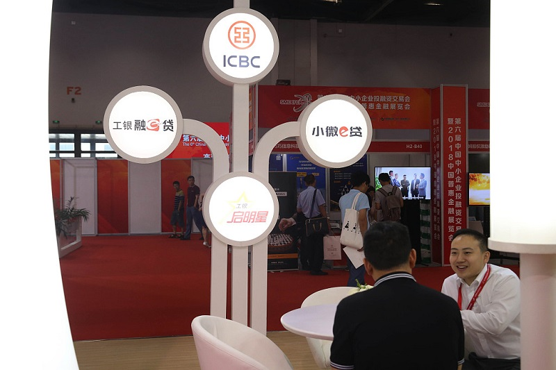 China's SME financing environment improving: Standard Chartered