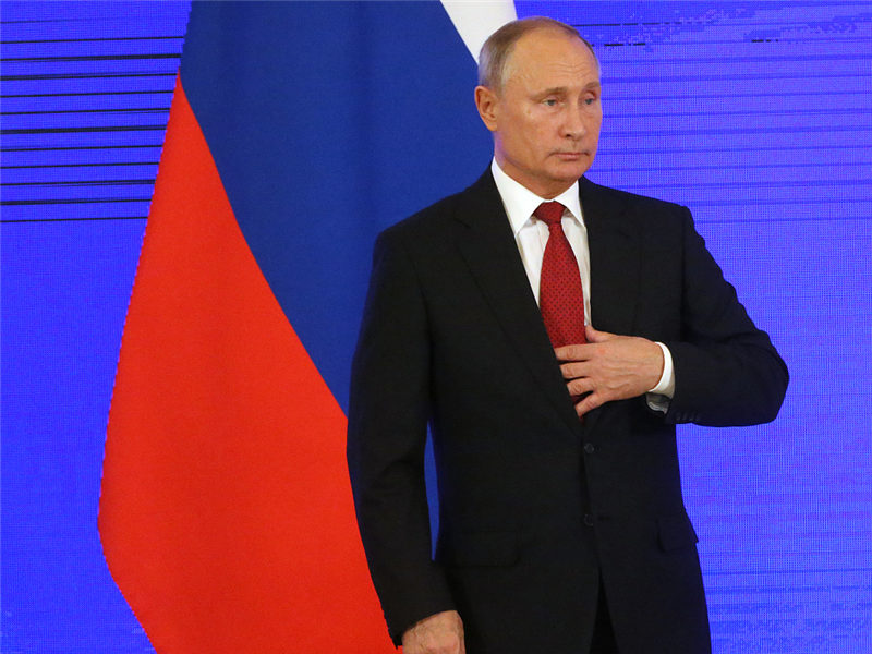 Russia to react 'appropriately' to US INF Treaty pullout: Putin