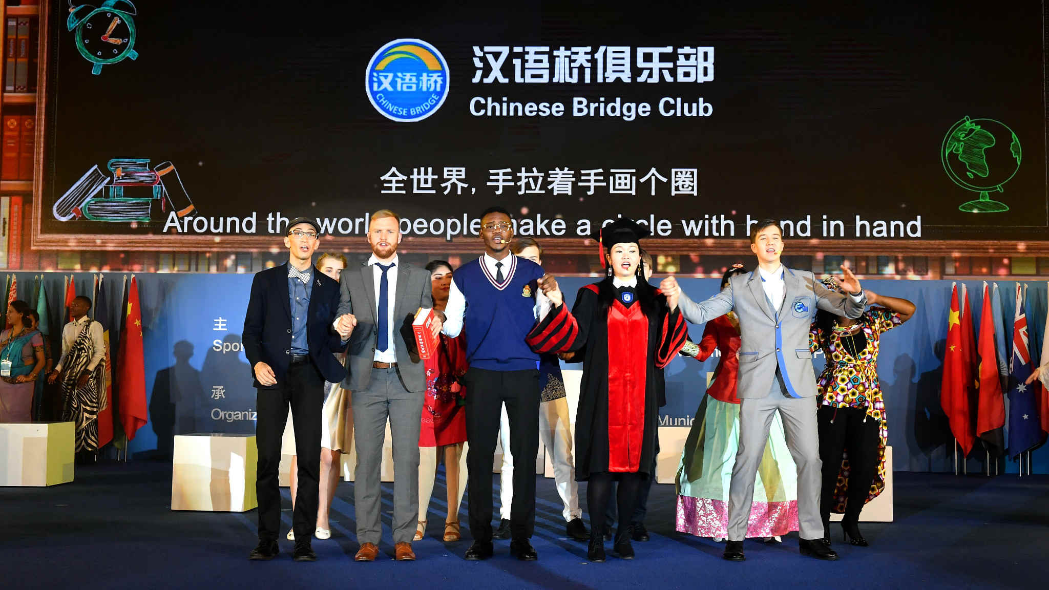 13th Global Confucius Institute Conference opens in SW China