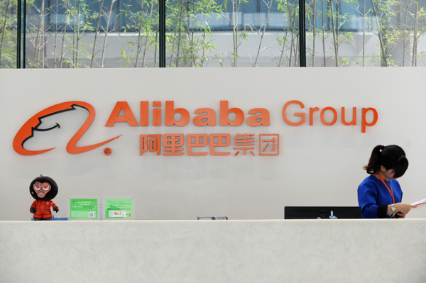 Online jury helps Alibaba settle controversial Internet disputes