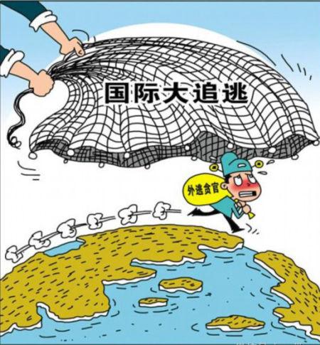 China hosts reception to observe International Anti-Corruption Day