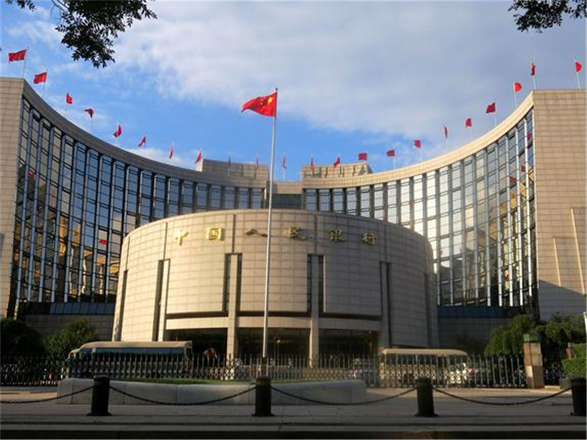 China's central bank injects liquidity via treasury deposits