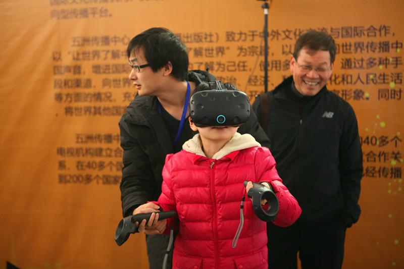 Digital Show 2018 in Yuxi helps push forward 3D innovation