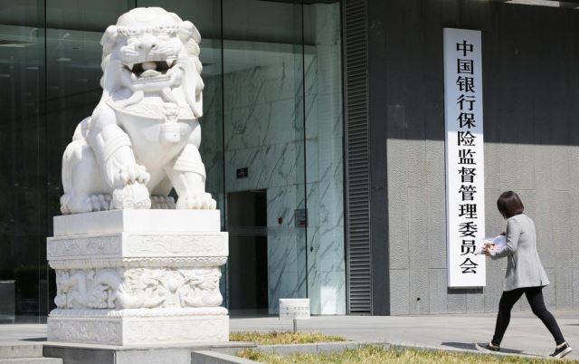 China fines banks over wealth management violations
