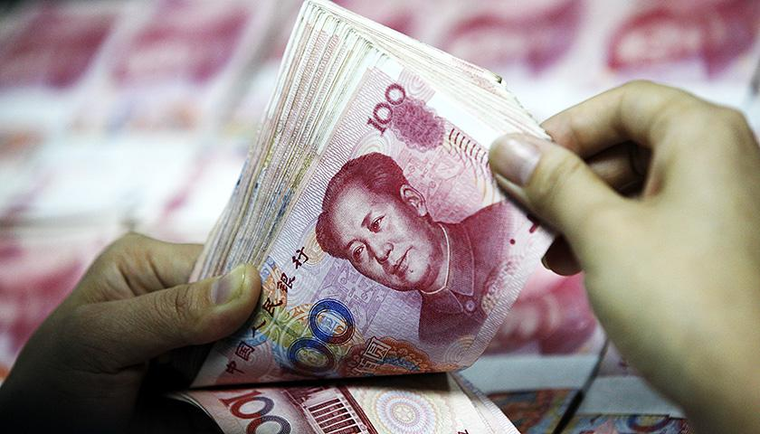 China's central bank skips reverse repo for 32 trading days