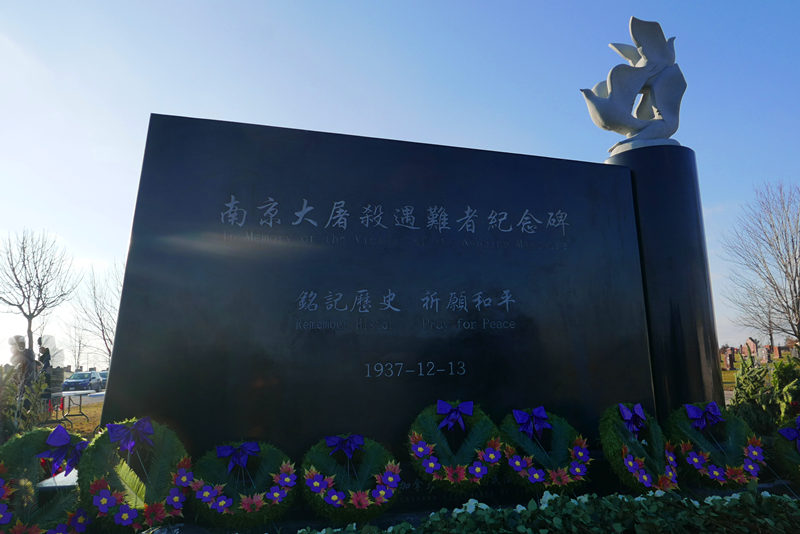 Nanjing Massacre Victims Monument launched in Canada