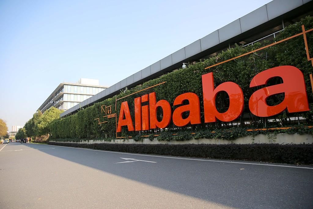 alibaba vcg.jpg