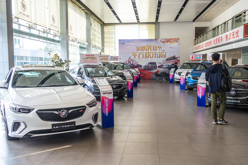 China's auto sales continue to fall in November