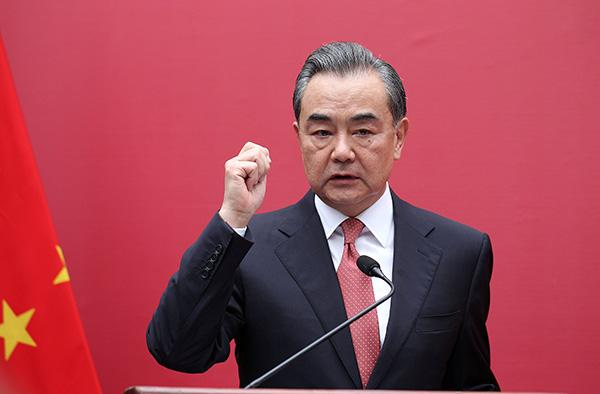 Wang Yi: China will not allow rights of its citizens to be harmed