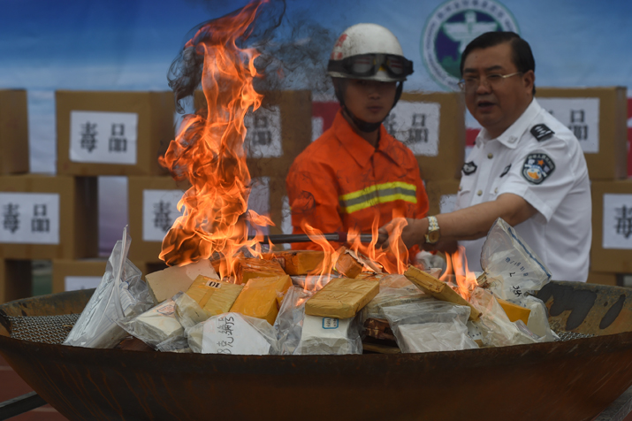 Chinese police destroy 1.5 tonnes of illicit drugs