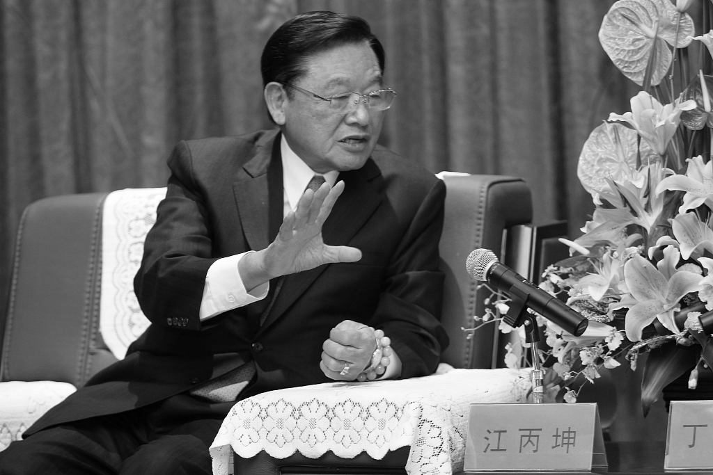 Mainland extends condolences over death of KMT former vice chairman