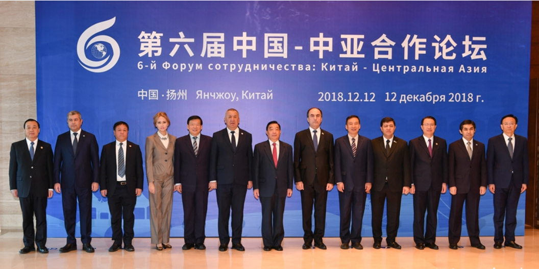 Senior Chinese official calls for deeper cooperation with Central Asia