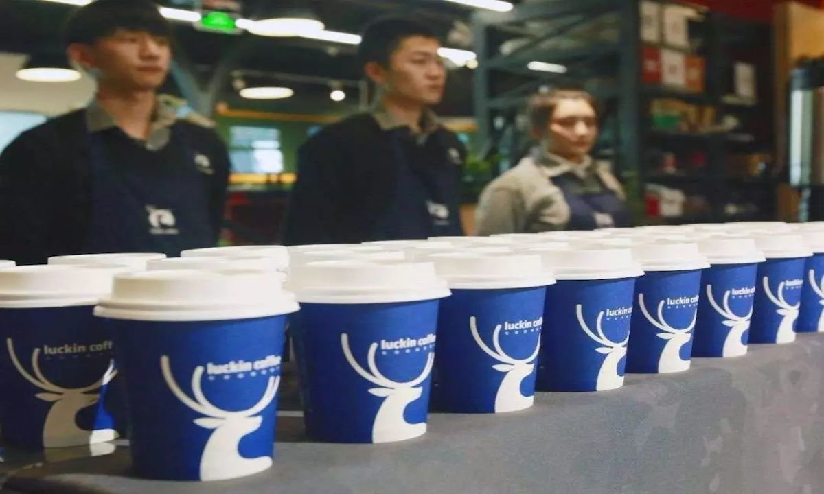 Luckin Coffee raises 200 mln USD in B round financing
