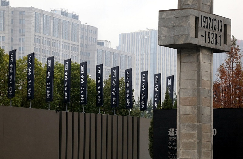 Tribute paid to the victims of the Nanjing Massacre