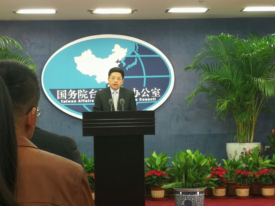 Taiwan urged to make changes