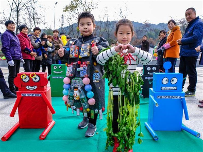 Environmental awareness activity held in E. China