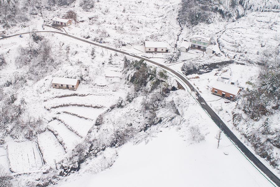 Snow scenery in China in early winter